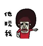 very Ugly 4(個別スタンプ:08)