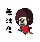 very Ugly 4(個別スタンプ:20)