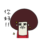 very Ugly 4(個別スタンプ:23)