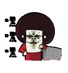 very Ugly 4(個別スタンプ:24)