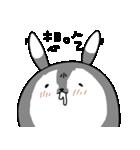 very Ugly 4(個別スタンプ:29)
