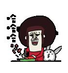 very Ugly 4(個別スタンプ:30)