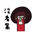 very Ugly 4(個別スタンプ:32)