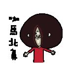 very Ugly 4(個別スタンプ:35)