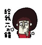 very Ugly 4(個別スタンプ:36)