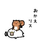 うるせぇトリ4個目(個別スタンプ:02)