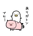 うるせぇトリ4個目(個別スタンプ:03)