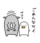 うるせぇトリ4個目(個別スタンプ:04)