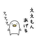 うるせぇトリ4個目(個別スタンプ:05)