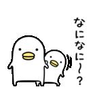 うるせぇトリ4個目(個別スタンプ:06)