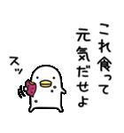 うるせぇトリ4個目(個別スタンプ:07)