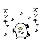 うるせぇトリ4個目(個別スタンプ:09)