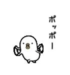うるせぇトリ4個目(個別スタンプ:10)
