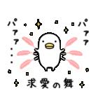 うるせぇトリ4個目(個別スタンプ:13)
