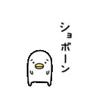 うるせぇトリ4個目(個別スタンプ:18)