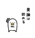 うるせぇトリ4個目(個別スタンプ:25)