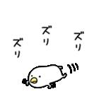うるせぇトリ4個目(個別スタンプ:29)