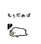 うるせぇトリ4個目(個別スタンプ:30)