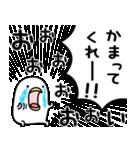 うるせぇトリ4個目(個別スタンプ:33)