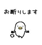 うるせぇトリ4個目(個別スタンプ:34)