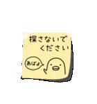 うるせぇトリ4個目(個別スタンプ:40)