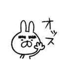マユゲあ~げ~るっ♪(個別スタンプ:01)