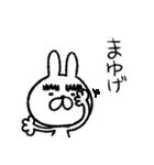 マユゲあ~げ~るっ♪(個別スタンプ:02)