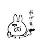 マユゲあ~げ~るっ♪(個別スタンプ:03)