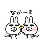 マユゲあ~げ~るっ♪(個別スタンプ:04)