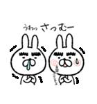 マユゲあ~げ~るっ♪(個別スタンプ:06)