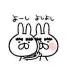 マユゲあ~げ~るっ♪(個別スタンプ:08)