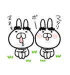 マユゲあ~げ~るっ♪(個別スタンプ:09)