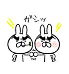 マユゲあ~げ~るっ♪(個別スタンプ:15)