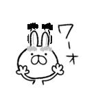 マユゲあ~げ~るっ♪(個別スタンプ:20)