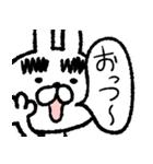 マユゲあ~げ~るっ♪(個別スタンプ:21)