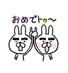 マユゲあ~げ~るっ♪(個別スタンプ:22)
