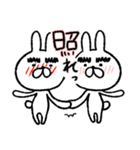 マユゲあ~げ~るっ♪(個別スタンプ:23)