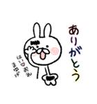 マユゲあ~げ~るっ♪(個別スタンプ:24)