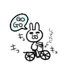 マユゲあ~げ~るっ♪(個別スタンプ:25)