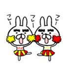 マユゲあ~げ~るっ♪(個別スタンプ:27)