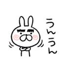 マユゲあ~げ~るっ♪(個別スタンプ:31)