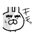 マユゲあ~げ~るっ♪(個別スタンプ:33)