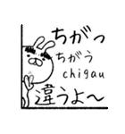 マユゲあ~げ~るっ♪(個別スタンプ:34)