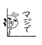 マユゲあ~げ~るっ♪(個別スタンプ:35)