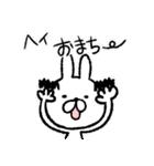 マユゲあ~げ~るっ♪(個別スタンプ:36)