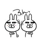 マユゲあ~げ~るっ♪(個別スタンプ:37)