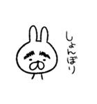 マユゲあ~げ~るっ♪(個別スタンプ:39)