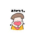「佐藤家」スタンプ(個別スタンプ:01)