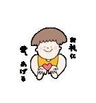 「佐藤家」スタンプ(個別スタンプ:02)