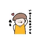 「佐藤家」スタンプ(個別スタンプ:03)